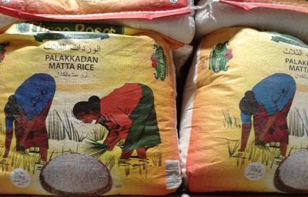 rice oman