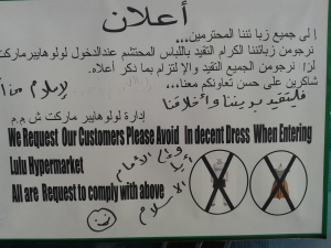 dresscode policy in Oman