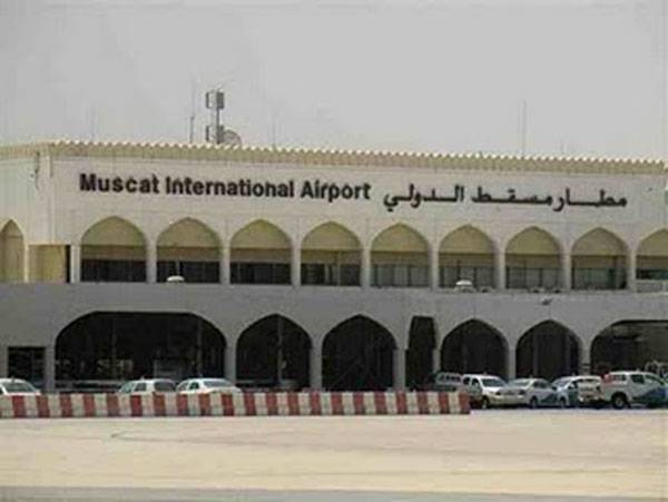 Muscat airport parking