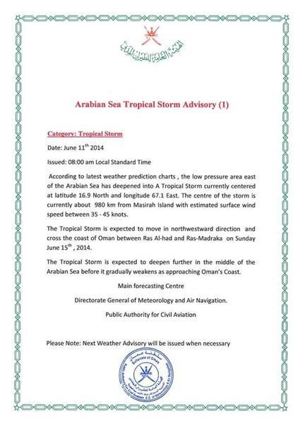 tropical storm Oman