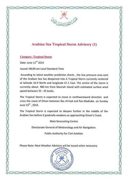 tropical storm Oman